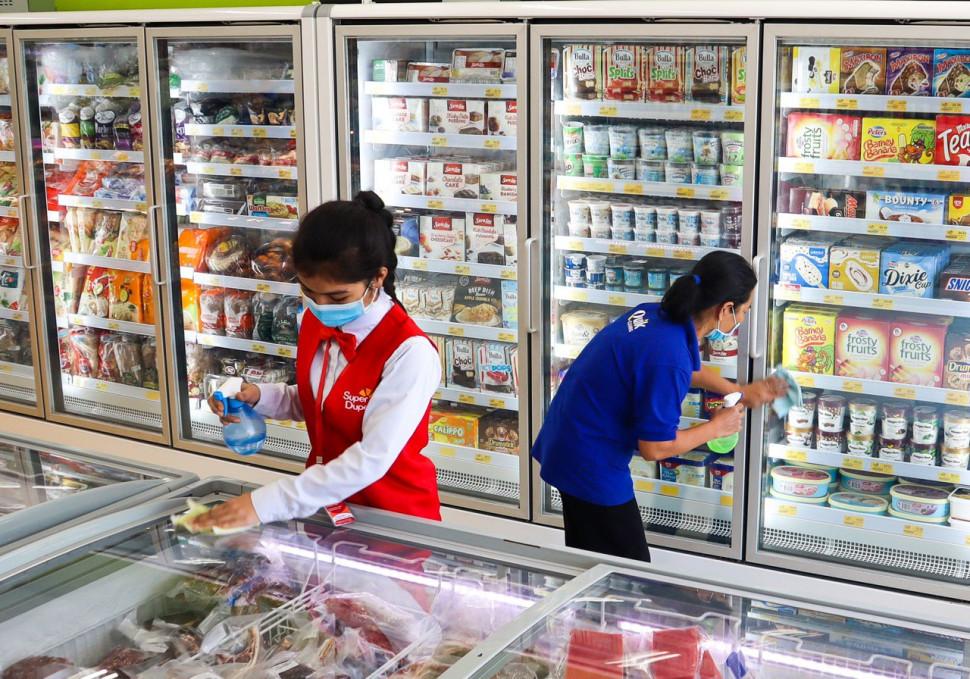 Super Duper 24 hour supermarket