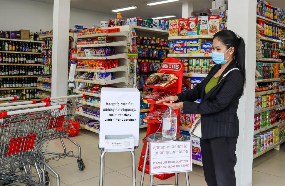 Super Duper Supermarket
